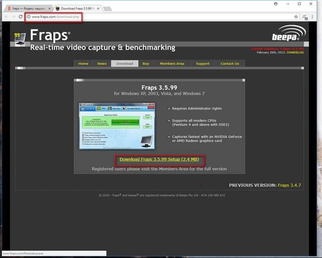 Скачиваем фрапс с официального сайта